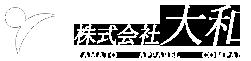 株式会社大和 岐阜のアパレルOEM製造・婦人子供服製造・各種布帛帽子製造はお任せください
